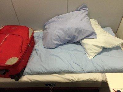 Bett ist gemacht - gute Nacht!